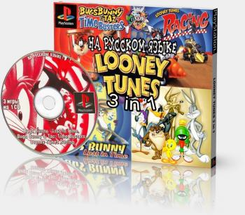 Looney Tunes 3 in 1 - Looney Tunes - Racing Bugs Bunny&Tuz - Time Busters Bugs Bunny - Lost in Time