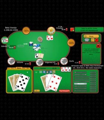 Играть в казино на рубли