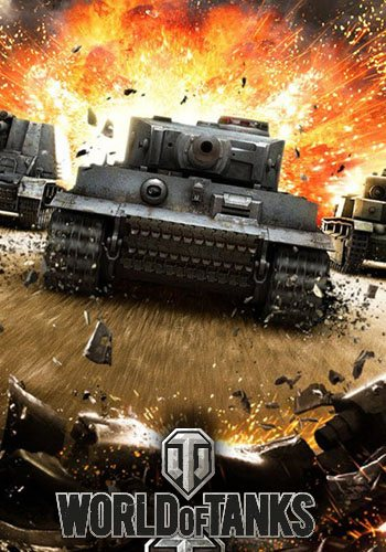 Мир Танков / World of Tanks