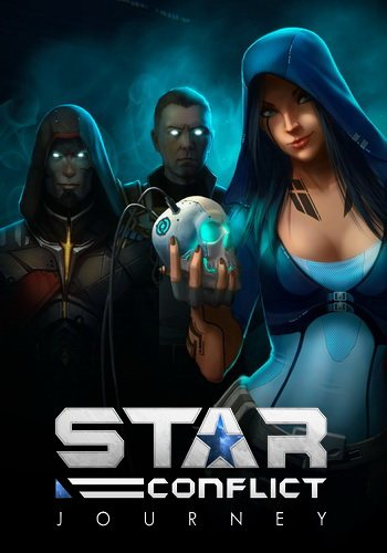 Star Conflict: Journey