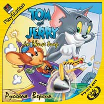 Tom & Jerry House Trap
