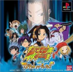 Shaman King Spirits of Shaman