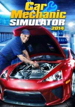 Car Mechanic Simulator 2014 (1.0.6.0)