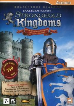 Stronghold Kingdoms (v. 2.0.22.5)