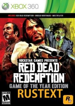 Red Dead Redemption - GOTY