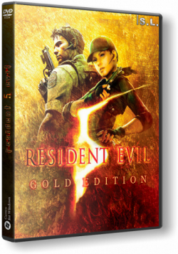 Resident Evil 5: Gold Edition / Biohazard 5: Gold Edition