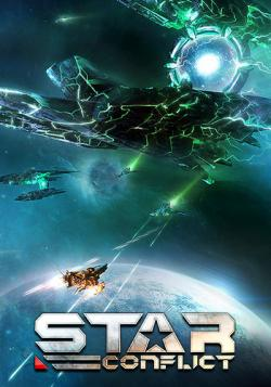 Star Conflict: Age of Destroyers (1.3.3.83856)