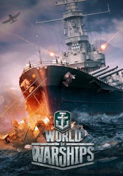 World of Warships (0.5.4.0)