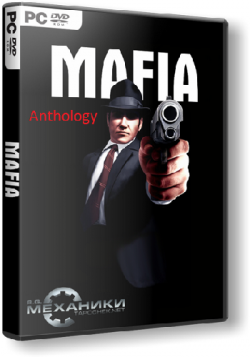 Mafia Anthology от R.G. Механики