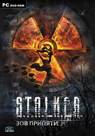 S.T.A.L.K.E.R.: Call of Pripyat / СТАЛКЕР: Зов Припяти