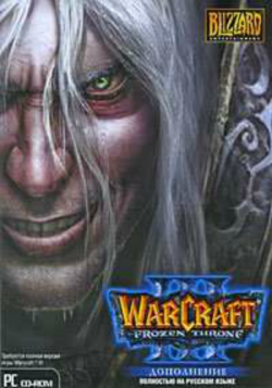 WarCraft III: Reign of Chaos RePack