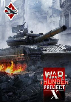 War Thunder: Project X